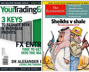 your trading edge magazine subscription and the economist